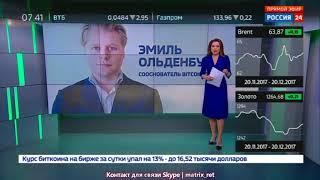 🔞ПОЧЕМУ МНЕ ПОФИГ ОБВАЛ КУРСА БИТКОИНА 2018
