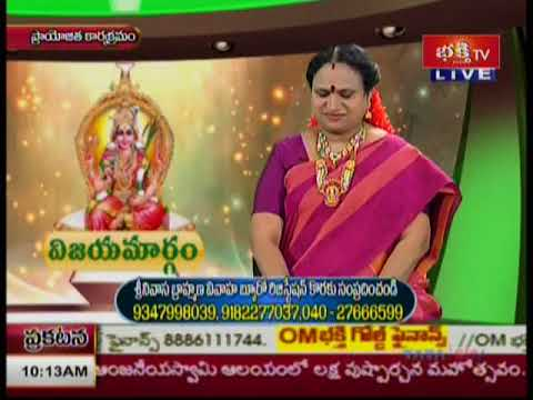 Vijayamargam 09 December 2017