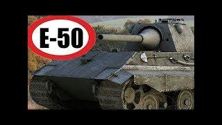 Pokaż co potrafisz #1386 ► E 50 i TOP bitwa w historii WOT :)