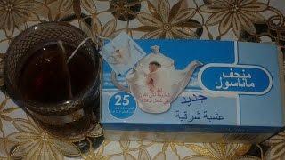 شاي طبيعي روعة لفقدان الوزن و لإزالة كرش و علاج الإمساك Youtube