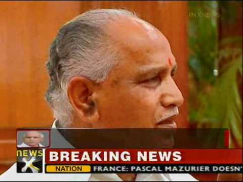 BSY bail plea: HC to dictate orders today - NewsX