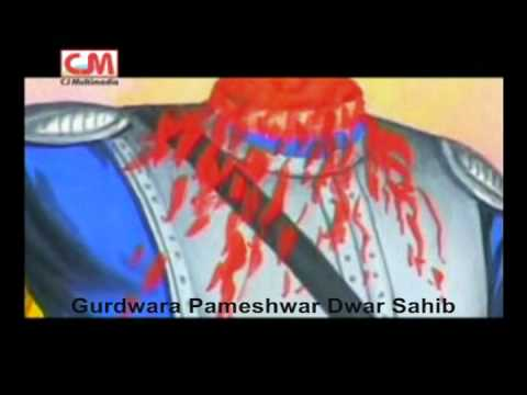 Amar Shaheed Baba Deep Singh Ji Movie Part 5