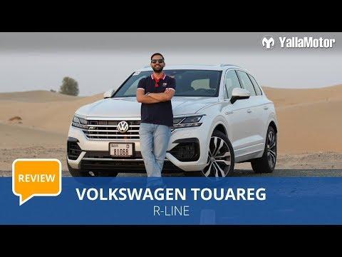 Volkswagen Touareg Review | YallaMotor