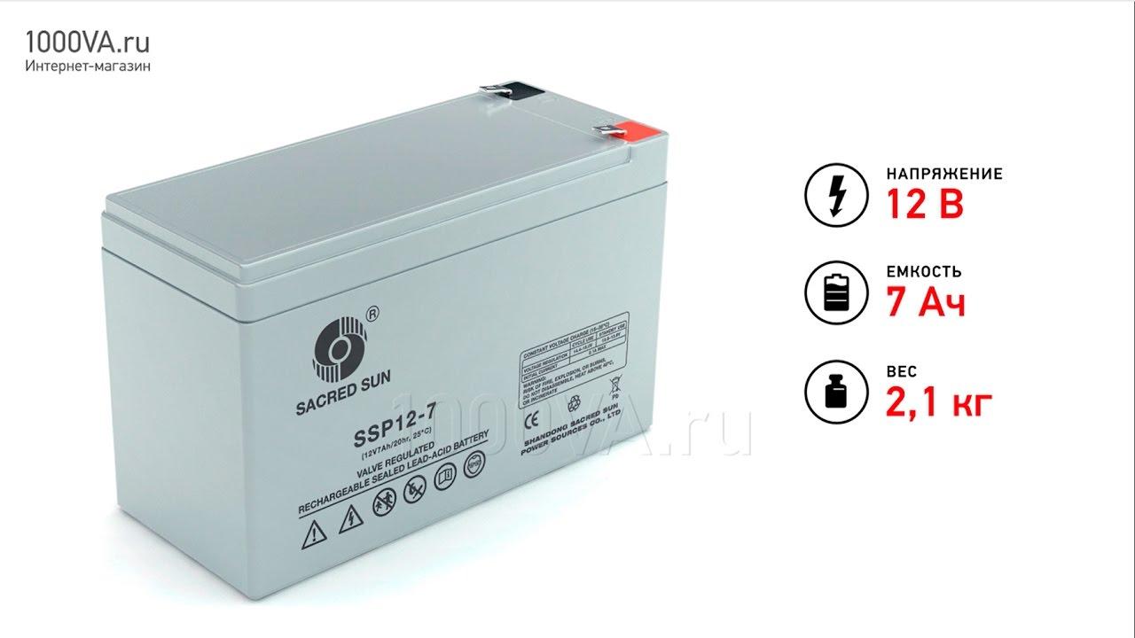 У нас вы можете купить мастер кит acc 12v 7ah sf1207 свинцово кислотный аккумулятор 12в / 7ач: цена, фото, diy, своими руками, технические.