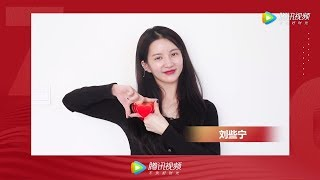 190928 구구단 gugudan 샐리 SALLY 刘些宁 for PRC's 70th anniversary