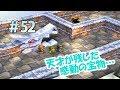 【ドラクエ7実況】#52 感動…天才が残した宝物…バロックの塔の謎解き開始!