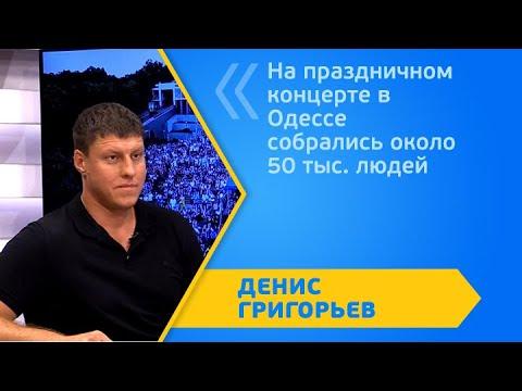 Вечер на Думской. Денис Григорьев, 03.09.2020