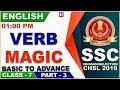 Verb Magic   Part 3   Basic to Advance   SSC CHSL Class 2019   English   1:00 PM