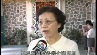 澳廣視 -- 聖家學校冀移走附近小販檔 ( 2012.06.