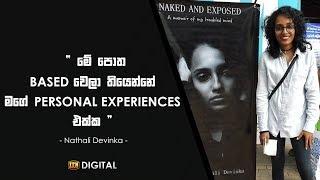 නතාලිගේ අත්දැකීම පොතක් වූ හැටි. - Nathali Devinka On Book Fair ' 2018 Thumbnail