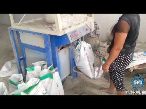 factory price porcelain tile adhesive production machine 1-5t