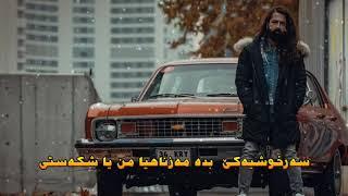 Koray avci - Yine aylardan kasim ( Kurdish subtitle ) Badini