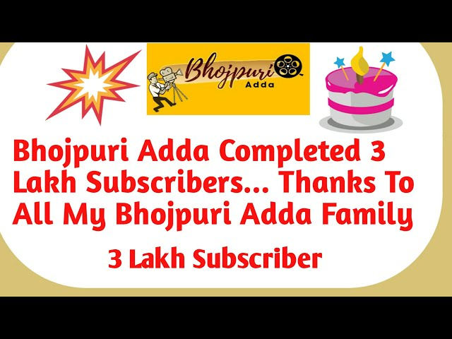 Bhojpuri Adda Has Completed 3 Lakh Subscribers..