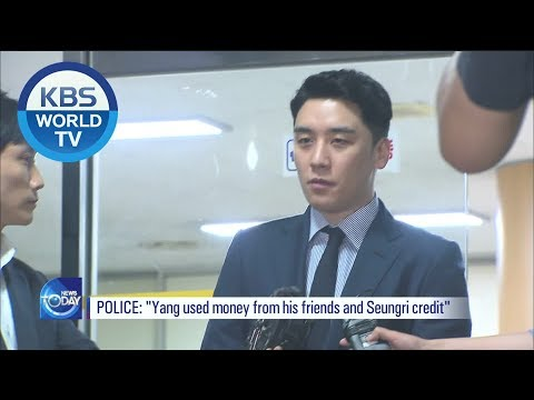 another-yg-scandal-[kbs-world-news-today-/-2019.11.01]