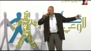 محاضرة المستشار ناصر المانع - مؤتمر لقناة  فور شباب عن العلاقات العامة وصناعة الوعي