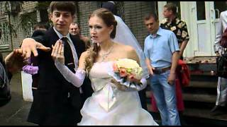 Свадьба сына.mp4