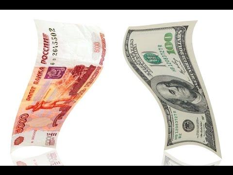 Как на QIWI перевести доллары в рубли