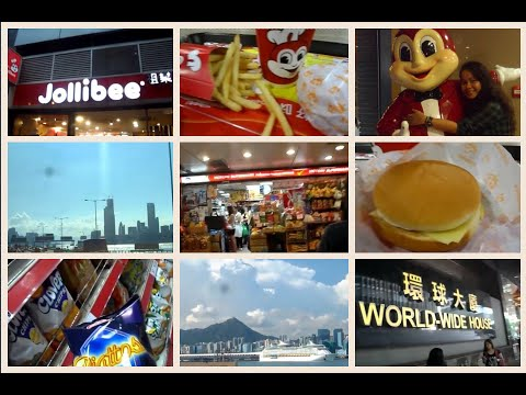 VLOG #54 | WORLD WIDE CENTRAL TOUR I FILIPINO MALL SA HONGKONG I JOLLIBEE I PINAY VLOGGER