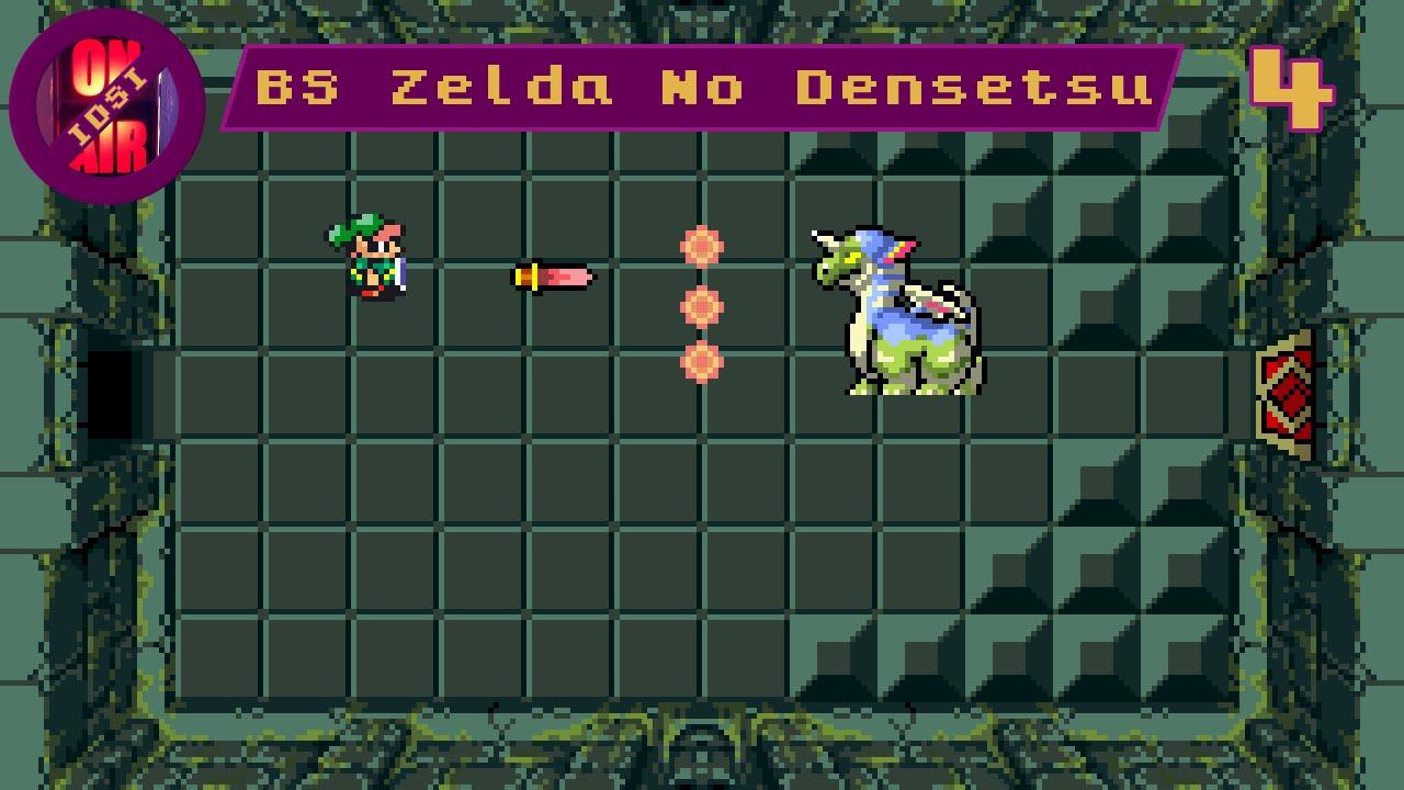 BS Zelda No Densetsu Pt 4  Lanmola issues  YouTube