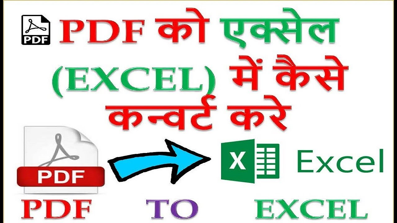 PDF TO EXCEL How to Convert PDF to Excel just 1 Click (Online & Offline )