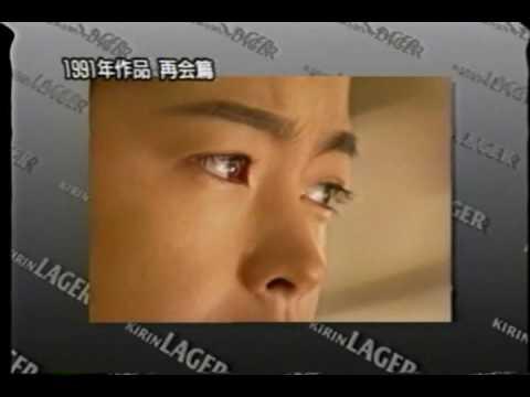財前直見 キリンラガー CM スチル画像。CM動画を再生できます。