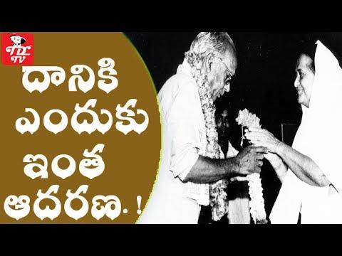 MS Rama rao Interview || Part 2 || MS Rama rao by Sundarakanda || Hanuman Chalisa
