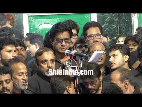 ᴴᴰ 23rd Muharram Anjuman-e-Parwan-e-Shabbir Qila Matam 1439-2017