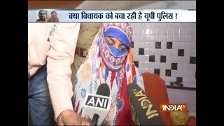 Unnao rape case: Police is trying to save BJP MLA, I fear for my uncle now, says survivor