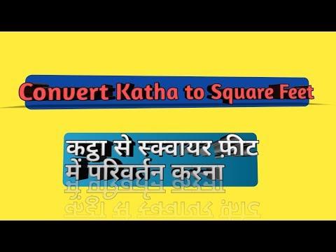 Convert Katha to Square Feet ! Katha to Bigha ! Katha to