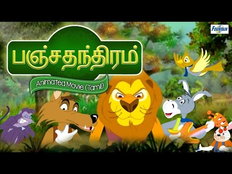 Panchatantra Tales In Tamil | Moral Stories for Kids in Tamil | Tamil Animations Full Movie