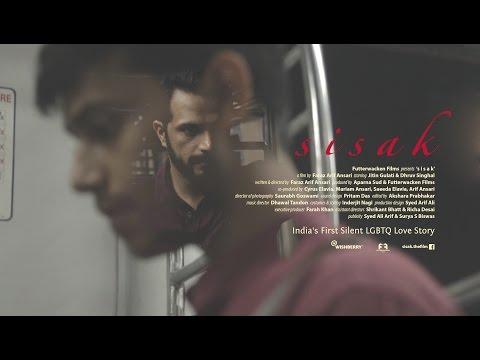 Sisak | International Trailer | Faraz Arif Ansari