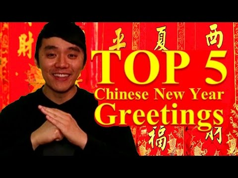 ezcantonese top 5 chinese new year greetings in cantonese youtube