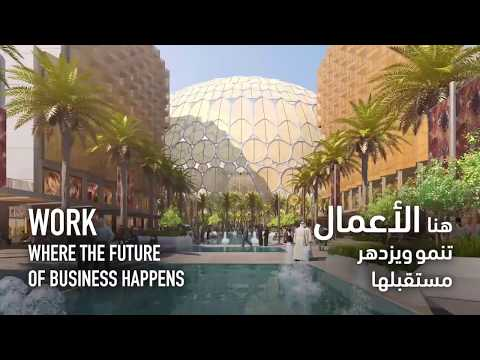 Expo 2020 Legacy Plan revealed: District 2020