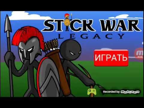 Играть в войны стиков без денег