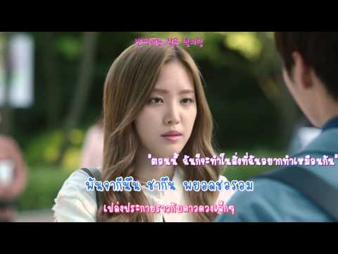 [Karaoke - Thaisub] Kim Min Jae & Solar (MAMAMOO) - STAR (second time twenty years old Ost. Part 6)