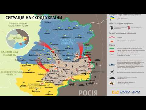 Карта бойових дій АТО 25.07.2014 Ситуація на сході України