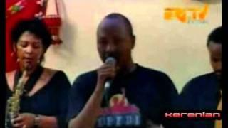 Eritrea -Saho song by Mahmoud Ahmed - اغنية ارترية بلغة الساهو