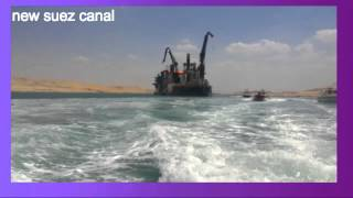 Archive new Suez Canal: April 22, 2015