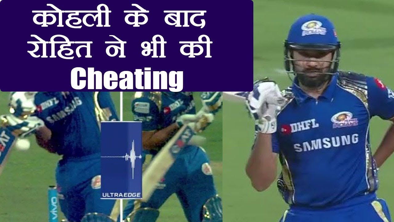Image result for mumbai indians cheating