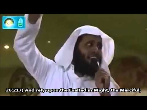 Rely upon Allah aza wa jal : Mansour As-Salami (English Subs) Powerful