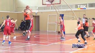 Бердчане - победители Первенства Новосибирской области по баскетболу!