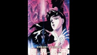 Demon City Shinjuku (1988) - English Subbed