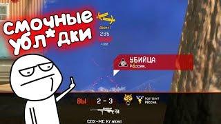 НАРВАЛИСЬ НА ЦЕЛЫЙ КЛАН БАГЕРОВ на РМ в варфейс/warface