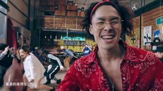 吳建豪 Van Ness Wu – 蹦蹦 BOOM (Official Video) thumbnail