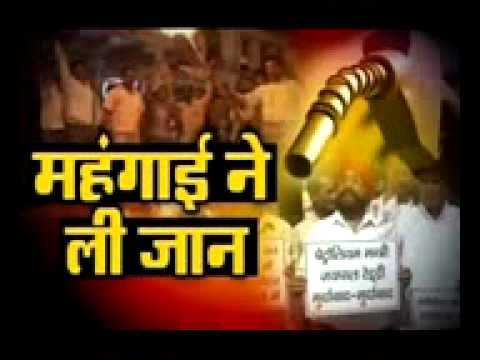 Aam Aadmi Party AAP Song Sung & Written By Aakansha Chaudhary