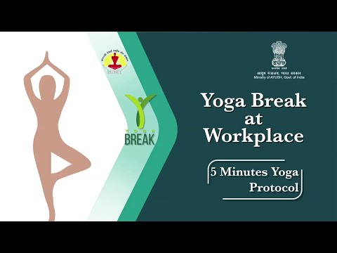 5 Minutes Yoga Protocol | Ministry of Ayush