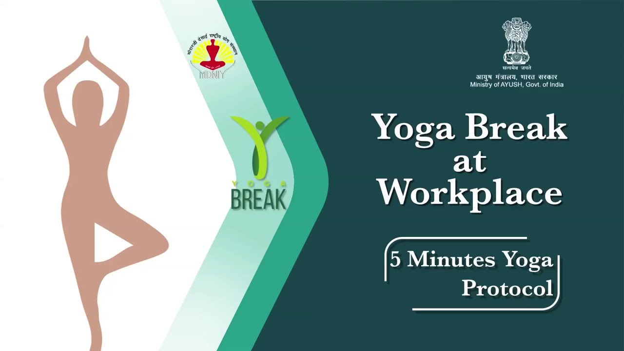 Download 5 Minutes Yoga Protocol | Ministry of Ayush