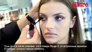 Красивый макияж губ: видео от визажиста Guerlain