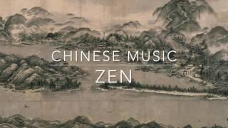 Traditional Chinese Music ● Tea Ceremony ● Instrumental Guzheng Relaxing, Music of Asia, ZEN,Yoga,古箏