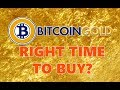 BUYING SILVER & GOLD WITH BITCOIN: APMEX - YouTube
